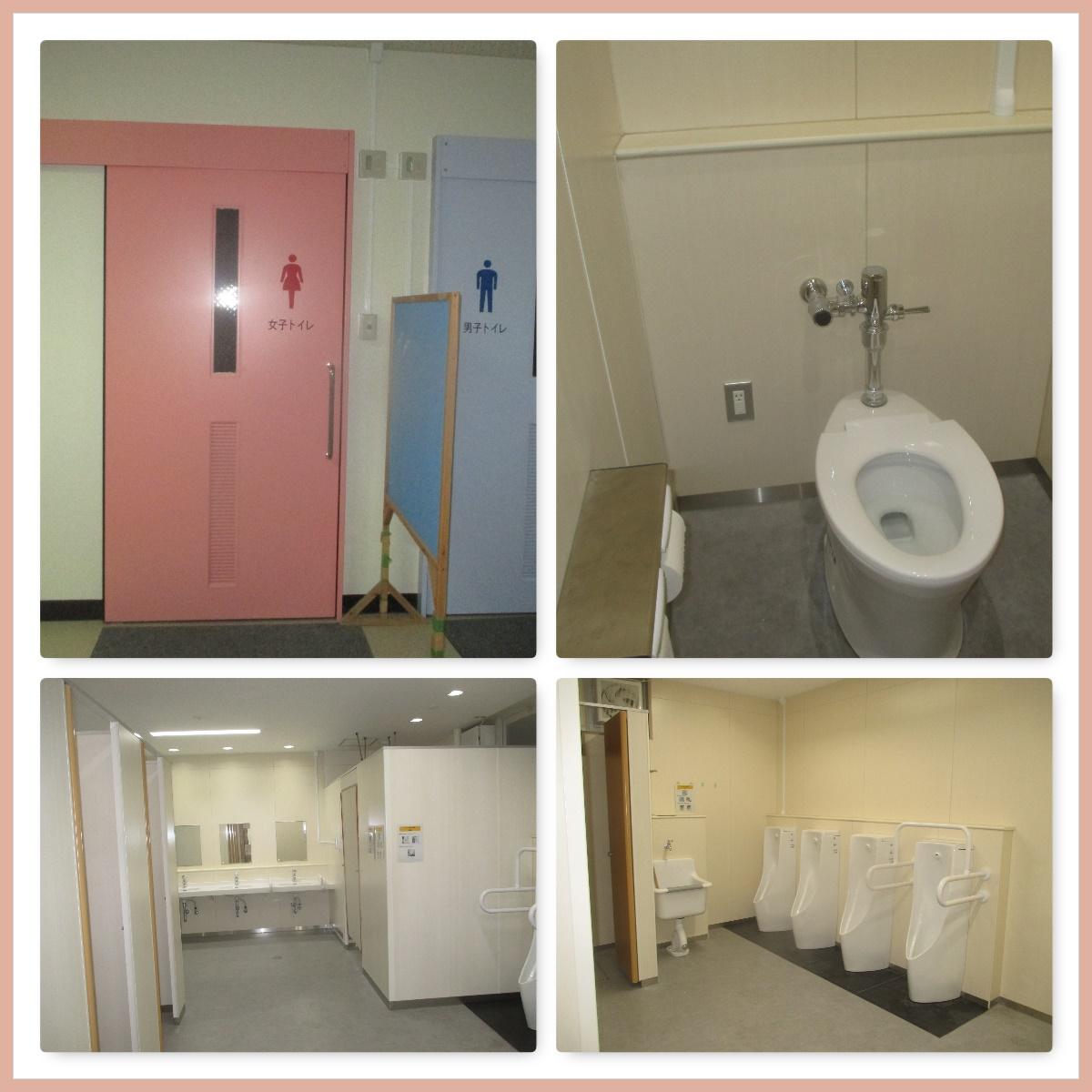 学校トイレ改修工事②
