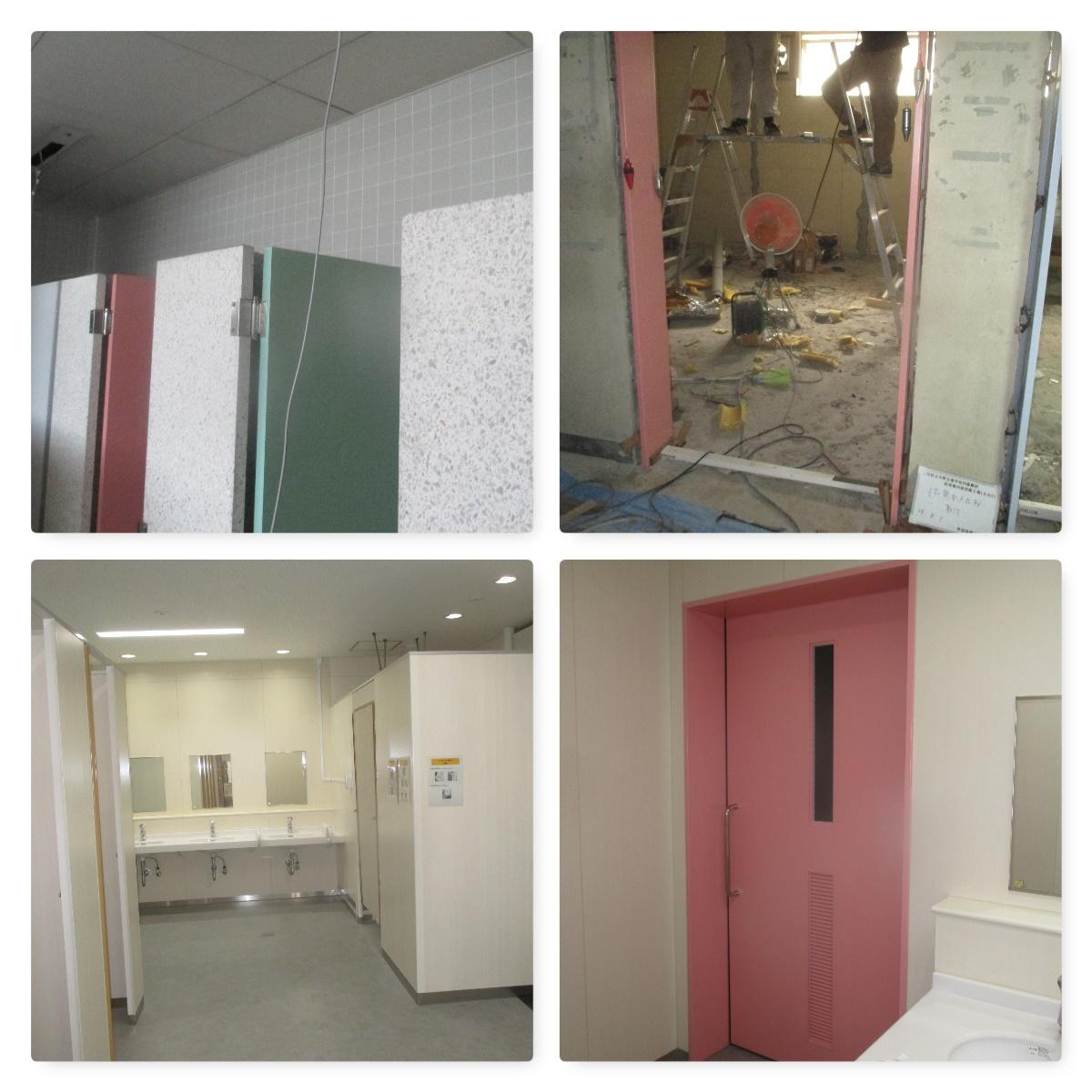 学校トイレ改修工事